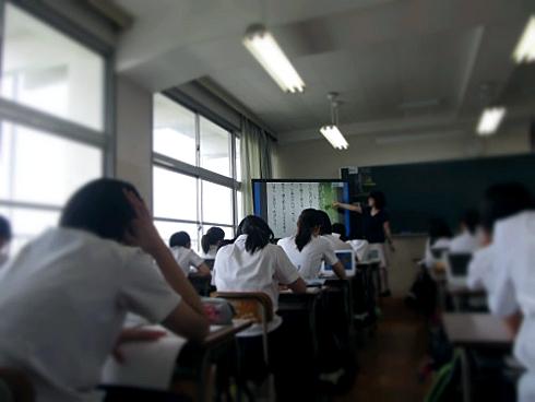ks_school02.jpg