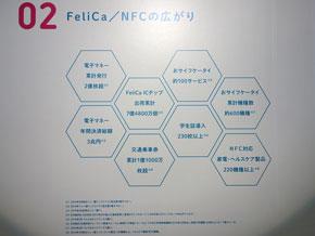 ay_felica02.jpg