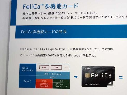 ay_felica05.jpg