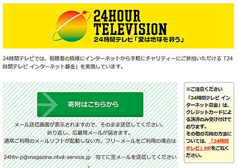 yd_kubota1.jpg