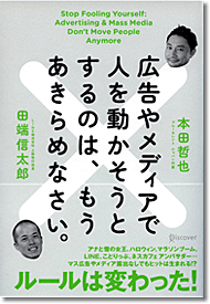 ks_book_koukoku190.png
