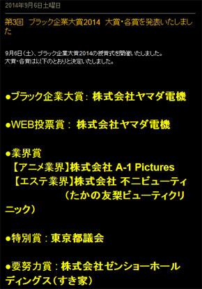 yd_black2.jpg
