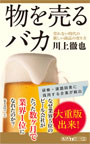 yd_kawakami1.jpg
