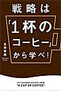 yd_nagai0.jpg