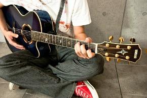 ks_guitar.jpg