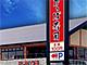 コロワイドの「かっぱ寿司」買収に学ぶ低価格路線の限界