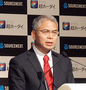 イオンリテール デジタル事業開発部の橋本昌一部長