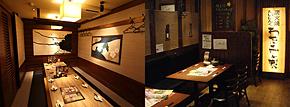 ワタミグループが運営する居酒屋チェーン「わたみん家」(同社Webサイトより)