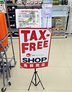 免税サービスを始めたセブン-イレブン 西院駅南店(写真:読者提供)
