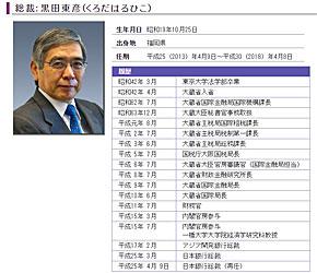 ay_fujita01.jpg