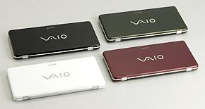 2009年発売の「VAIO type P」