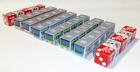正解は「サイコロキャラメル」の電車パッケージ版。JR東日本の駅売店で数量限定販売