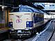 石破大臣も興奮! ウワサの583系「鉄コン列車」に潜入してきた