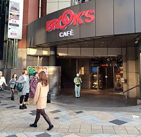 BROOK'S CAFE 原宿店