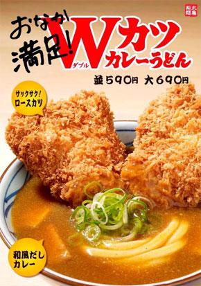 yd_udon1.jpg