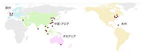 ワコールホールディングスの海外事業拠点(出典:同社Webサイト)