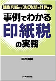 ks_book_inshi190.jpg
