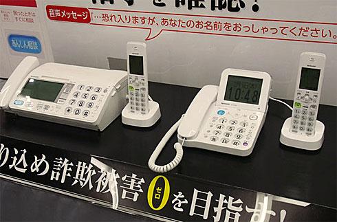 ASCII.jp:特殊詐欺撃退の決定打に!? シャープが振 …