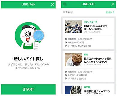 yd_tenpu1.jpg