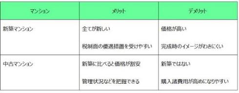 ks_chukomanshion01.jpg