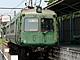 熊本電鉄が地下鉄電車を走らせる理由