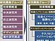 news168.jpg