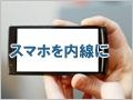 nttcom_icon_12090.jpg