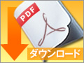wp120_orange.jpg