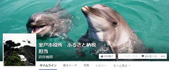 ks_furusato01.jpg