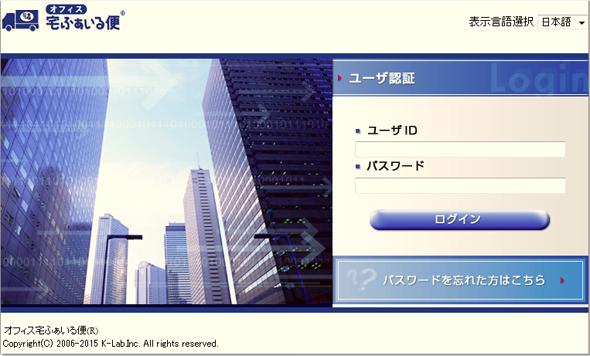 yd_file5.jpg