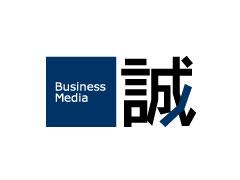ビジネスメディア誠ロゴ