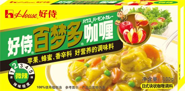yd_curry1.jpg