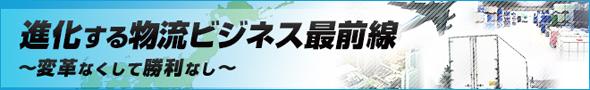 butsuryu_banner.jpg