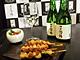 ワタミが日本酒ブランド「獺祭 等外」を限定販売