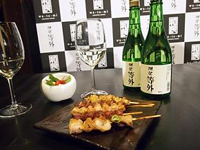 和民などで販売が始まった日本酒「獺祭 等外」