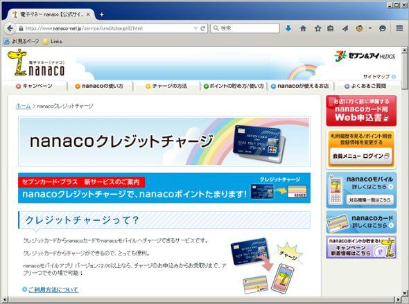 ks_nanako.jpg