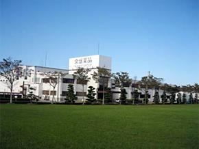 常盤薬品工業の三重工場