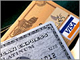 ポイント高還元率でもクレジットカード会社が損をしない理由