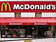 マクドナルド、15年12月期は380億円の赤字に 早期退職制度も実施