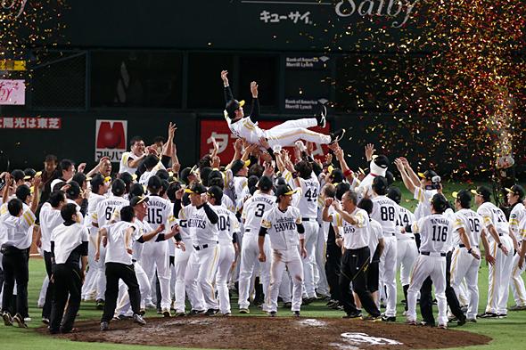 昨シーズン、3年ぶりの日本一に輝いた福岡ソフトバンクホークス。写真はリーグ優勝時のもの(写真提供:福岡ソフトバンクホークス)