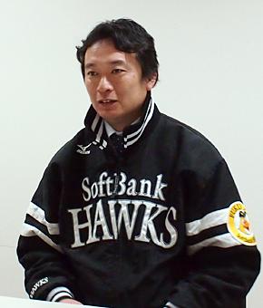 福岡ソフトバンクホークス 執行役員の三笠杉彦氏