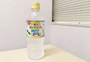 発売直後に出荷を一時停止した「サントリー 南アルプスの天然水&ヨーグリーナ」