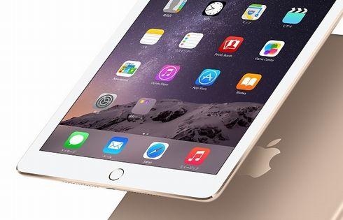 「iPad Air 2 Wi‑Fiモデル」を抽選でプレゼント!