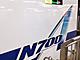 東京〜大阪間を3分短縮! 新幹線の高速化に挑み続けるJR東海