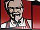 日本KFC、5億円超の最終赤字 ピザハットの営業損失大きく