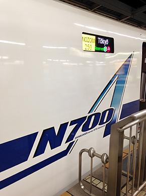 最高時速285キロメートルで走る「N700A」。形式名はN700系1000番台。AはAdvanceから
