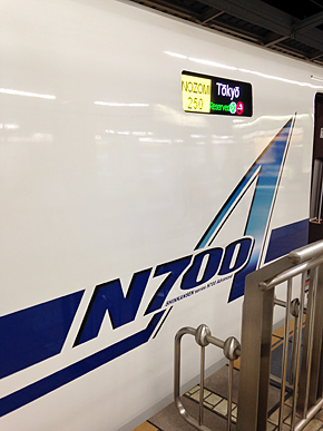 �ō�����285�L�����[�g���ő���uN700A�v�B�`������N700�n1000�ԑ�BA��Advance����