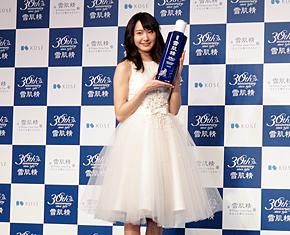 主要ブランド「雪肌精」の30周年記念イベントに登壇するタレントの新垣結衣さん。雪肌精は海外でも人気が高い(2015年1月29日撮影)