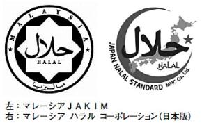 ks_halal05.jpg