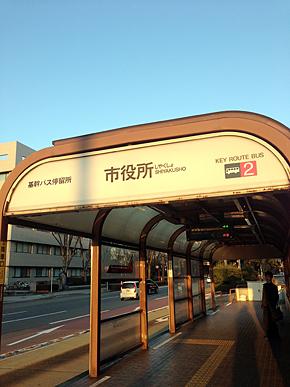名古屋市営バスの基幹バス2系統市役所停留所。路面の色がバス専用を示す